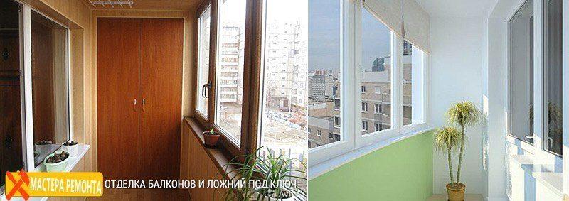 Отделка квартир - Отделочные работы в Тольятти