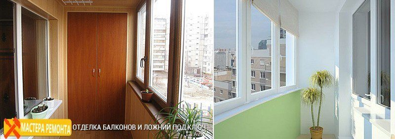 емонт и отделка квартир в нижнем новгороде и области